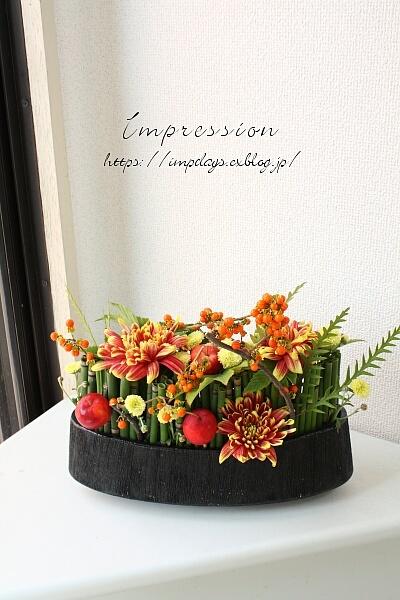 定期装花から 姫りんご・フォックスフェイス_a0085317_13492162.jpg