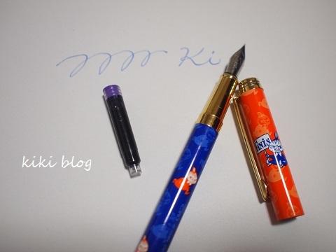 【付録】リトルミィ万年筆&100の質問ノート_f0234245_17245465.jpg