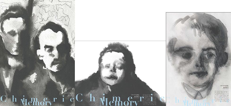 【ウイルスと私】と【ポスター展】_e0173058_03520959.jpg