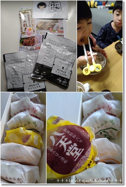 【今週の常備菜】幼児が食べにくい豆苗の調理法☆と持ち帰ったドングリの虫対策!_a0348473_06330495.jpg