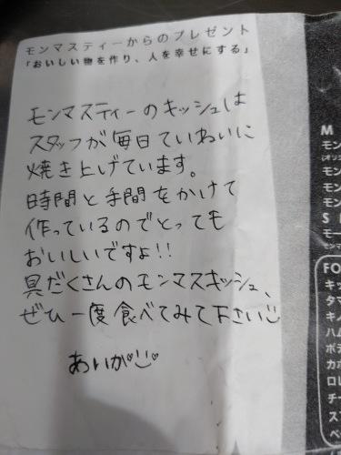 「こんな時代」_a0075684_08215506.jpg