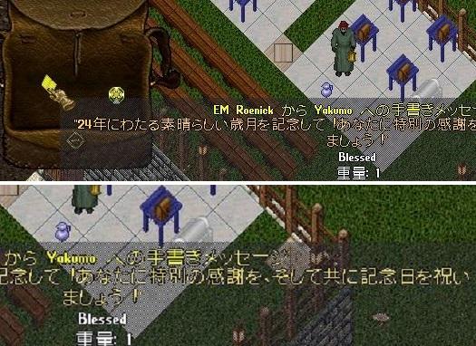 二十四の瞳_e0068900_06503655.jpg