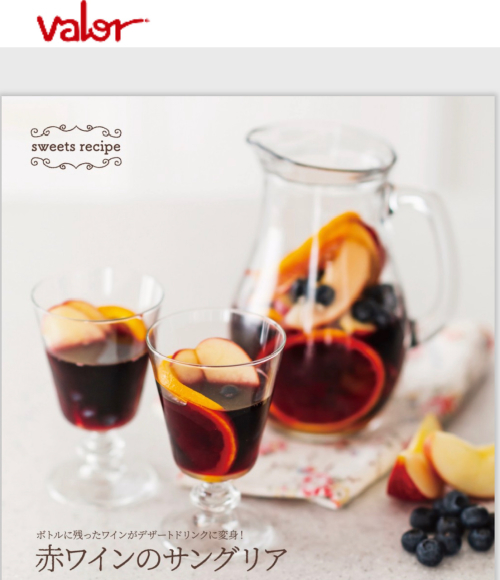 赤ワインのサングリア_d0339705_18312483.jpg