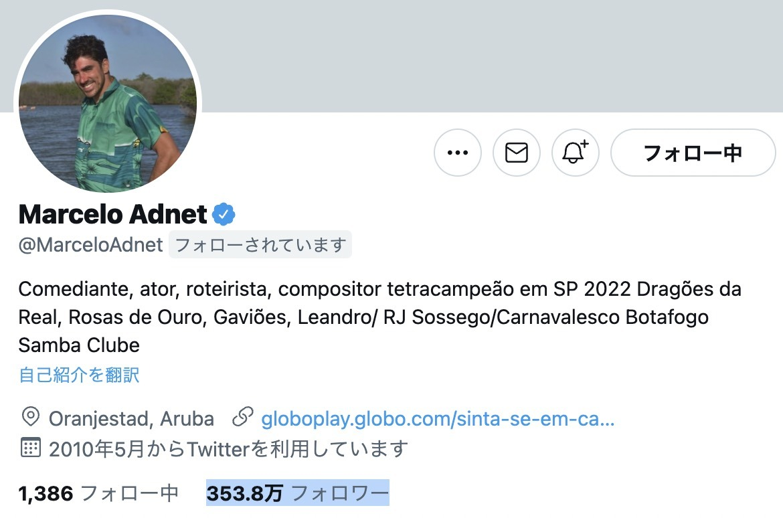 ◤フォロワー数、353.8万人◢ Marcelo Adnetにもツイート紹介され→今度は名門SALGUEIRO公式で3度もご紹介いただきました!_b0032617_14444317.jpg