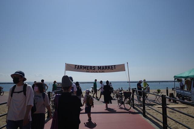 ファーマーズマーケット@須磨海岸_b0397340_23321734.jpg