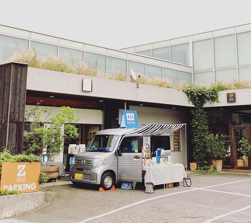 10/15(金)1日限り!mini Z【451BOOKS: 旅本 at CAFE Z】_a0017350_07003125.jpg