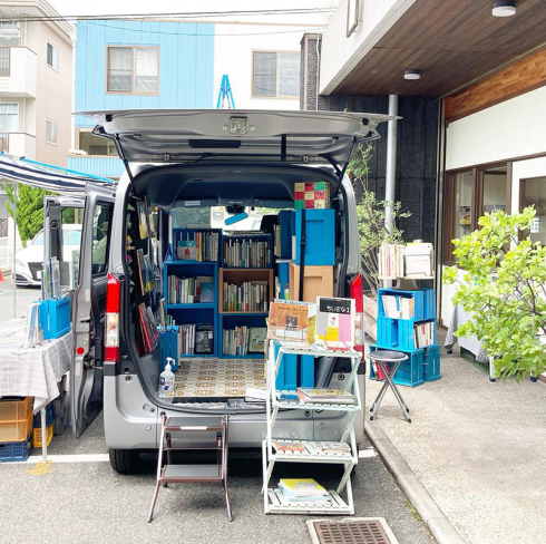 10/15(金)1日限り!mini Z【451BOOKS: 旅本 at CAFE Z】_a0017350_07003180.jpg