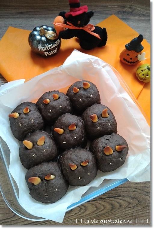 【ハロウィンパン】お願いだから黒猫と言わせてnaちぎりパンと王子ブロックでクワガタ_a0348473_06320547.jpg
