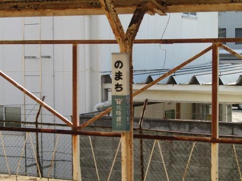 野町という終着駅_f0281398_22404401.jpg