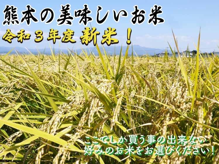 七城米 長尾農園 美しすぎる田んぼの稲刈り(2021) 新米の出荷は10月下旬からの予定です!(後編) _a0254656_17451413.jpg