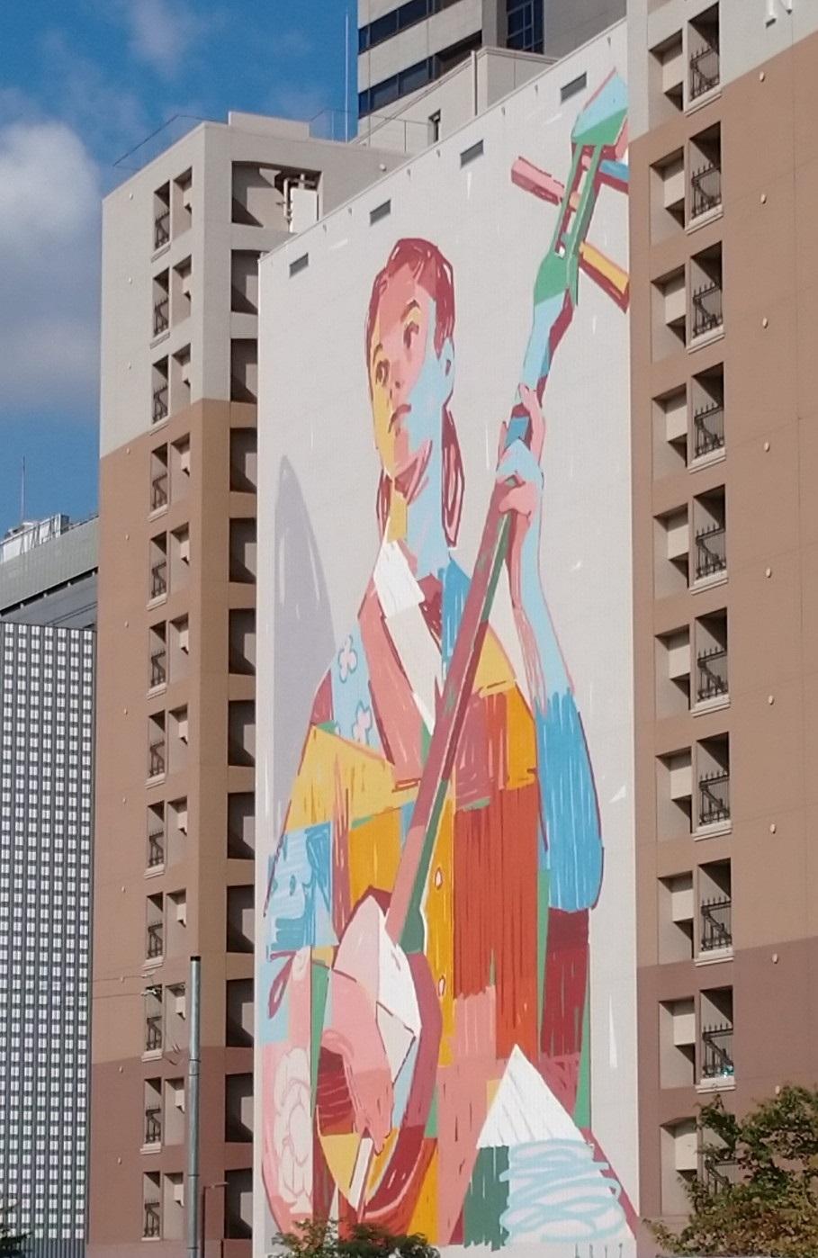 """天王洲の壁画 ARYZ ≪\""""The Shamisen\"""" Sinagawa 2019≫_c0002171_21112314.jpg"""