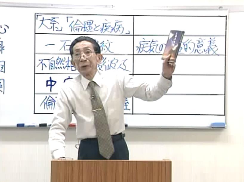 "DVD研修「万人幸福の栞:7条""疾病信号""」_a0047772_15532563.png"