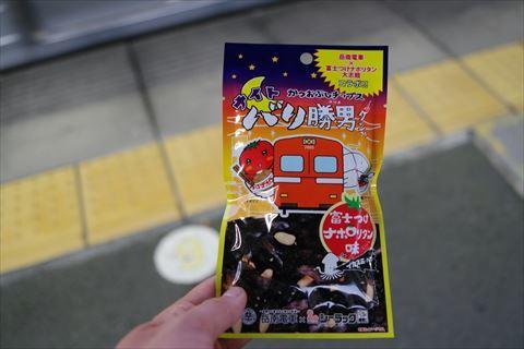 10/10 せっかく前泊したなら…行くしかない岳南電車。 _e0094492_19172608.jpg
