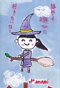 ハロウィン・魔女を描く_a0030594_22214295.jpg