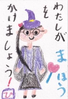 ハロウィン・魔女を描く_a0030594_22221724.jpg