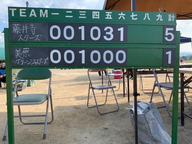 第20回 富田林ロータリー旗争奪少年野球大会  第13日目 10/16(土)_c0309012_16125292.jpeg