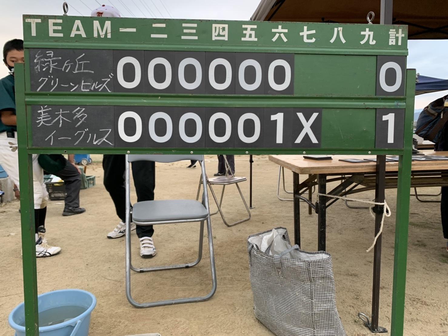 第20回 富田林ロータリー旗争奪少年野球大会  第13日目 10/16(土)_c0309012_17312537.jpeg