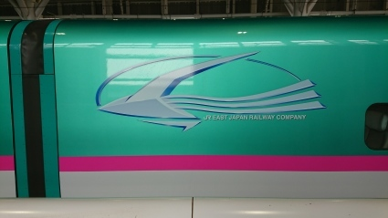 札幌からの帰り_c0108034_10094312.jpg