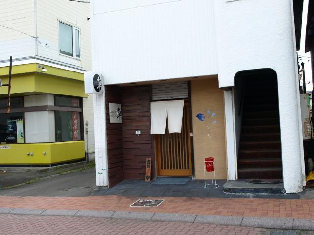 IZAKAYA 草 その7(麻婆豆腐定食)_d0153062_21085996.jpg