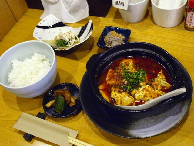 IZAKAYA 草 その7(麻婆豆腐定食)_d0153062_21094097.jpg