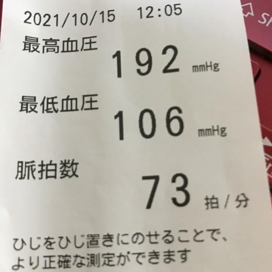 10月16日  いきなりの寒さがやって来た(\'◇\')ゞ 体調不良?_f0366679_17400572.jpg