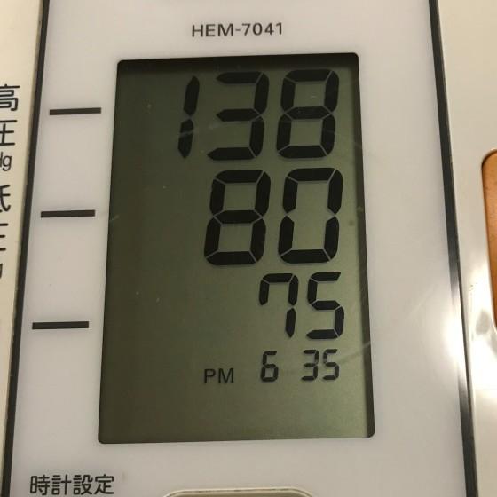 10月16日  いきなりの寒さがやって来た(\'◇\')ゞ 体調不良?_f0366679_19413641.jpg