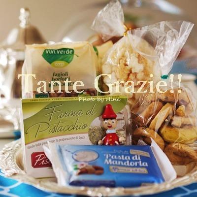 イタリアからのお客さまをお迎えして_f0245680_17482546.jpg