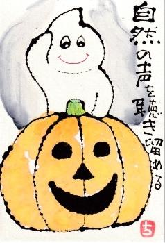 ハロウィン・おばけとかぼちゃ_a0030594_22035106.jpg