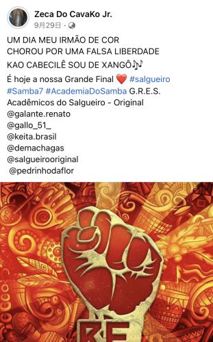 ◤フォロワー数、353.8万人◢ Marcelo Adnetにもツイート紹介され→今度は名門SALGUEIRO公式で3度もご紹介いただきました!_b0032617_22032970.jpeg