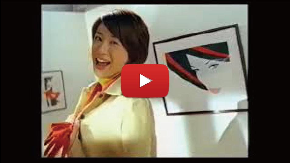 【YouTube】麻弥歌唱!花王エマール♪懐かしいCM(^^)_c0118528_18142715.jpg