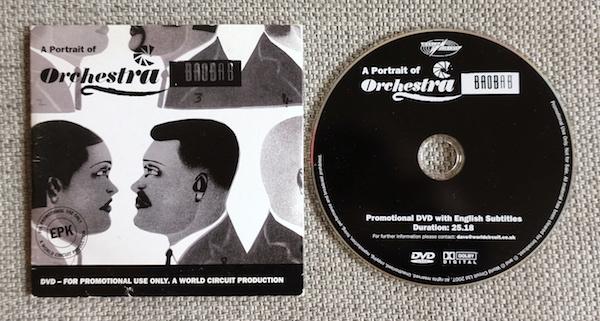 "Digging DVD : Orchestra Baobab \""A Portrait of Orchestra Baobab\""_d0010432_15515513.jpg"