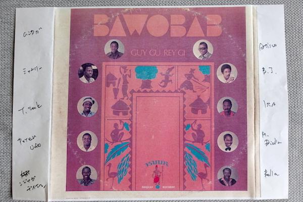 "Digging DVD : Orchestra Baobab \""A Portrait of Orchestra Baobab\""_d0010432_15545218.jpg"