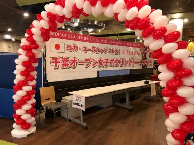 千葉女子オープン!_d0162684_21342520.jpg