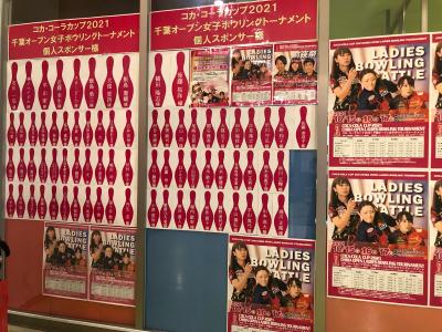 千葉女子オープン!_d0162684_21342823.jpg