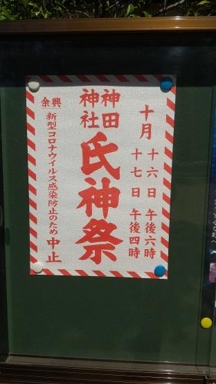 宇品探訪② ~秋祭り~_b0078597_12382541.jpg