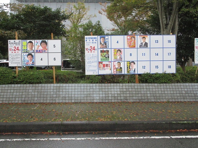 富士宮では市議会議員補欠選挙もスタート! 明日からは3つの選挙戦_f0141310_06544776.jpg