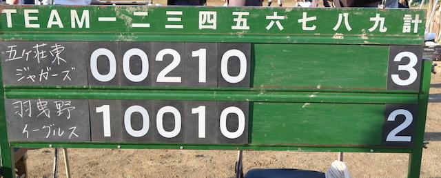 第20回 富田林ロータリー旗争奪少年野球大会  第14日目  10/17_c0309012_09463569.jpg