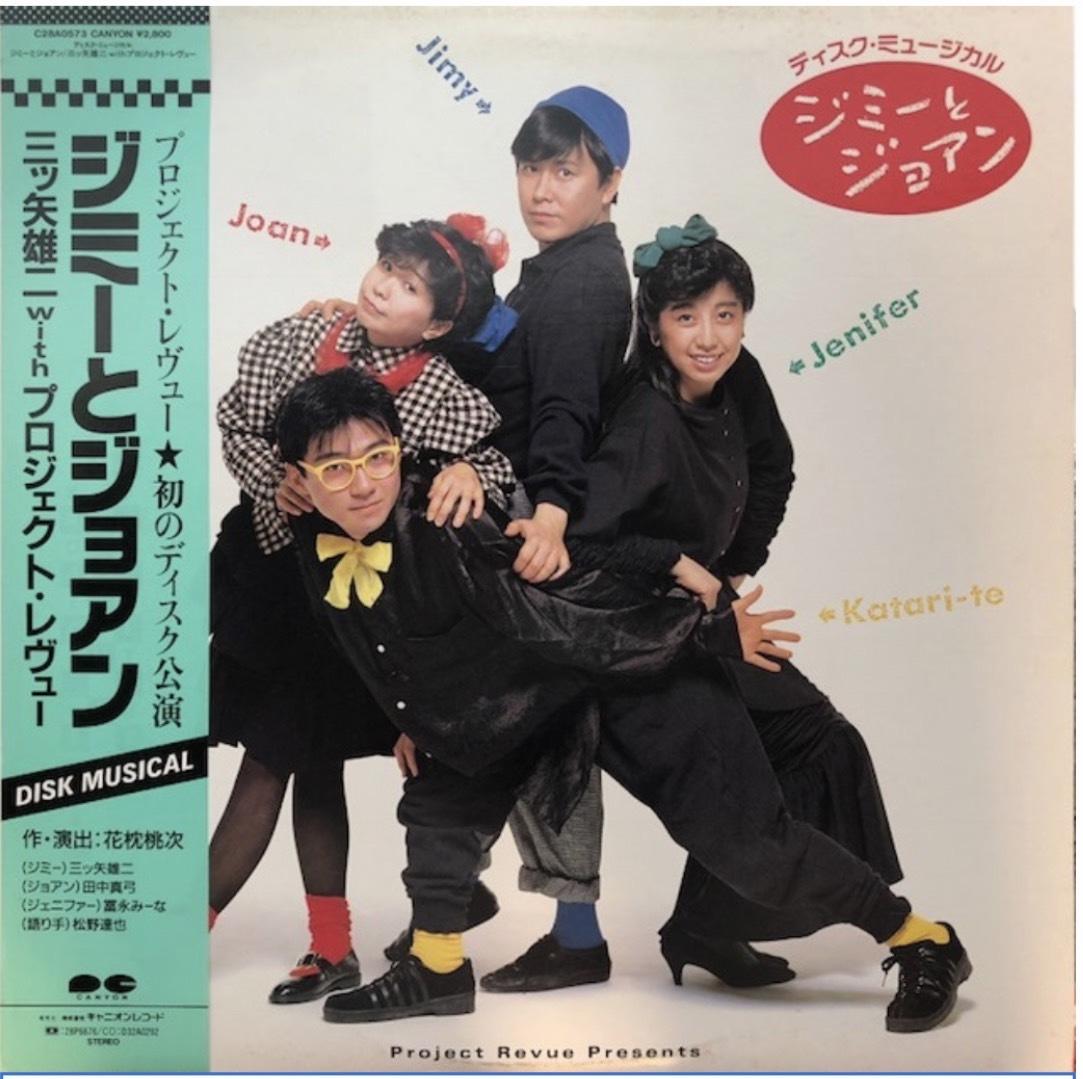 作曲家の川井憲次さんのコンサート_a0163623_09272416.jpg