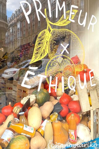 パリはハロウィンかぼちゃいっぱい_c0024345_21410416.jpg