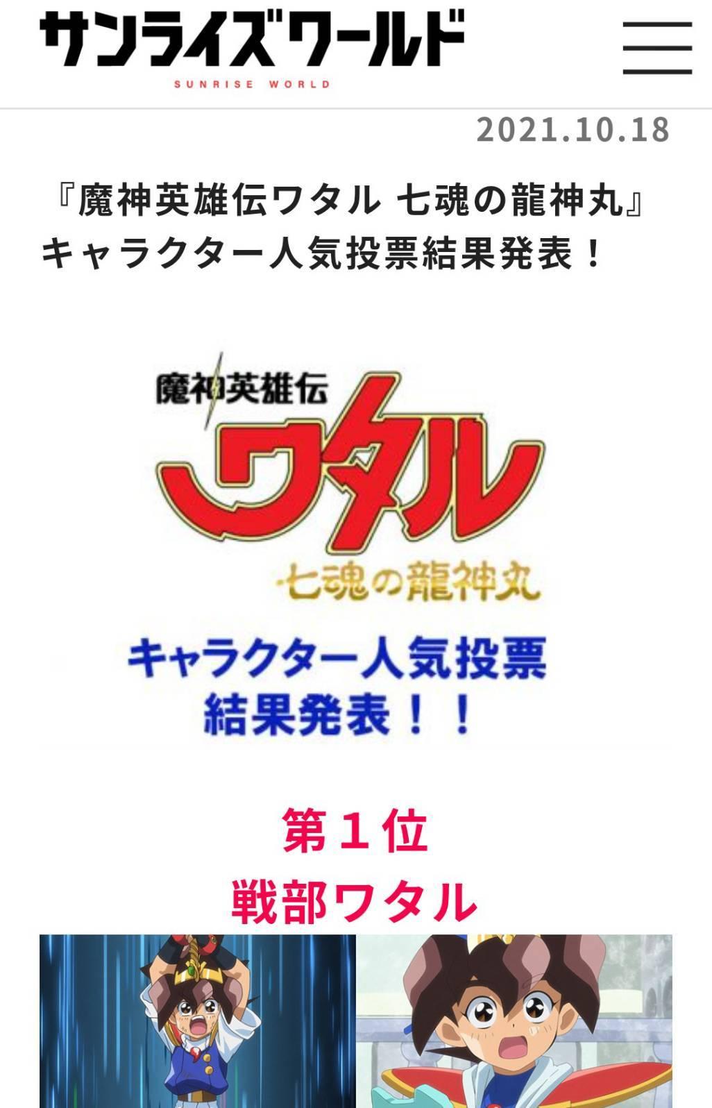 人情喜劇「おおばこ」_a0163623_20464354.jpg