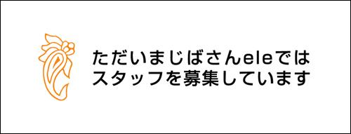 11月播州織切り売り市の日程のお知らせ_e0295731_13534370.jpg