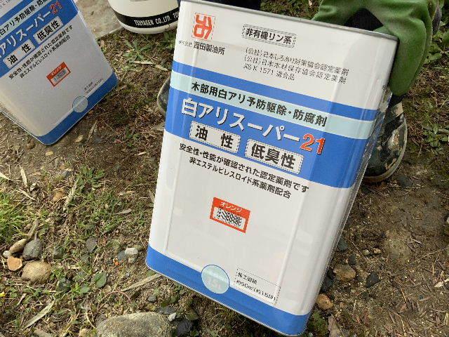 民間工事・シロアリ消毒と柱・・んがっ・・_f0031037_19490898.jpg