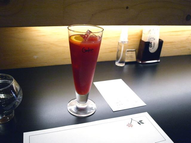 札幌 夜パフェ専門店 ななかま堂 その9 (パフェ 蓮華座)_d0153062_06252919.jpg