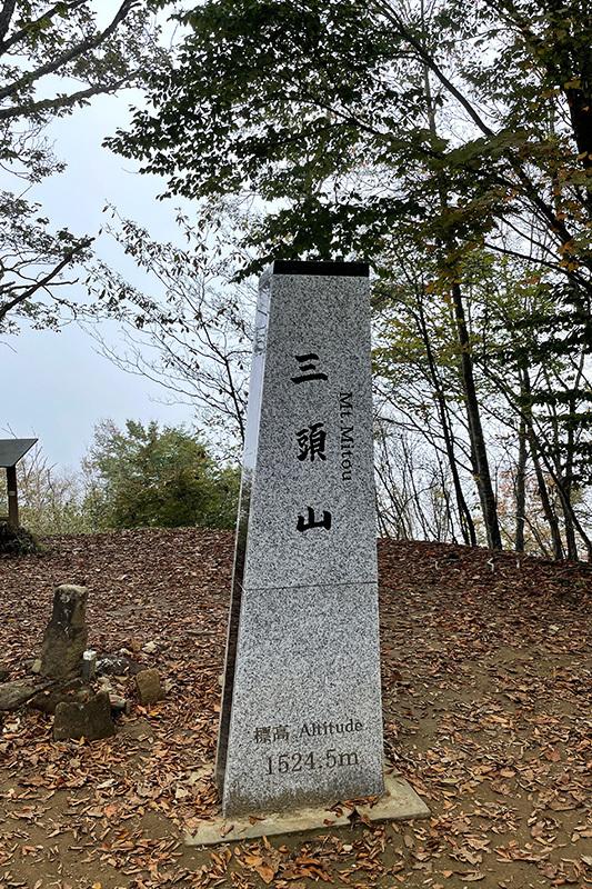 38年ぶりの三頭山 2021年10月16日_d0123571_22583010.jpg