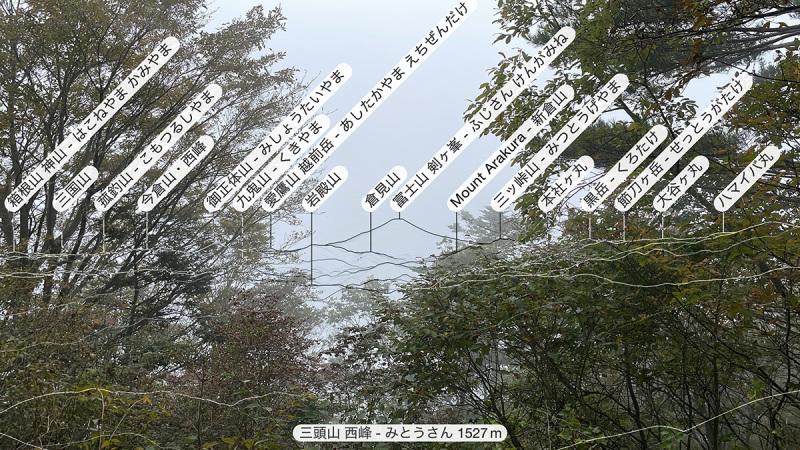 38年ぶりの三頭山 2021年10月16日_d0123571_22592055.jpg