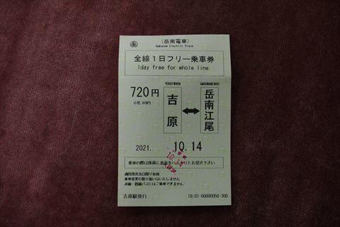10/14 鉄道の日は夜の岳南富士岡へ。_e0094492_19370072.jpg