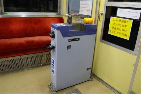 10/14 鉄道の日は夜の岳南富士岡へ。_e0094492_20283630.jpg
