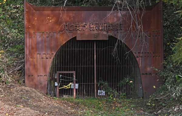 夕張新炭鉱事故から40年_f0173596_11393242.jpg
