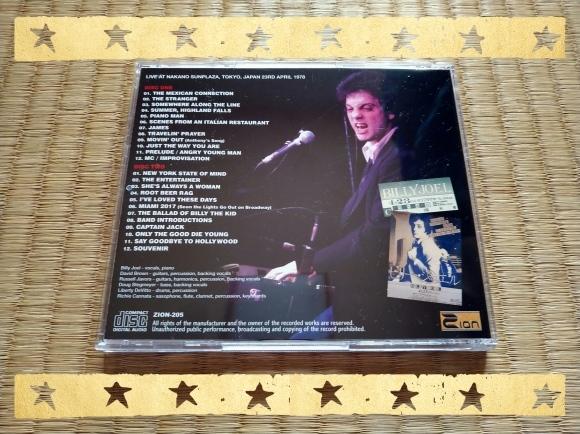 BILLY JOEL / TOKYO 1978_b0042308_14181307.jpg