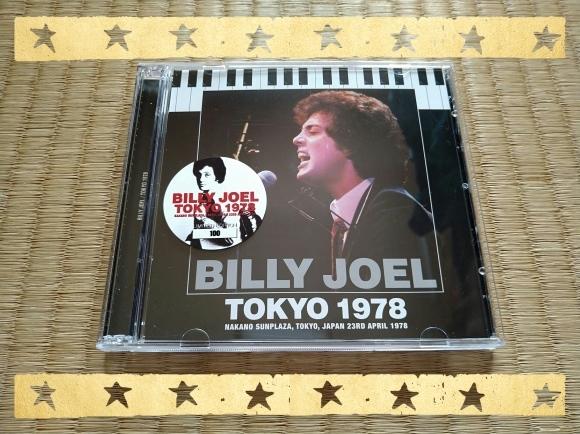BILLY JOEL / TOKYO 1978_b0042308_14181404.jpg